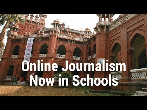 Online Journalism, Now in Schools