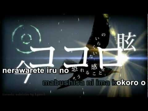 【Karaoke】WAVE【on vocal】niki