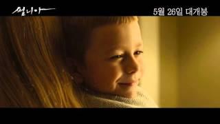 Somnia Main Trailer 0504 Mix