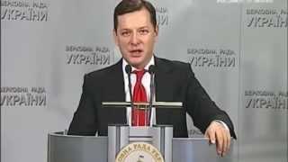 Ляшко Олег  ЧЕЛОВЕК ПРАВДА (хоть кто то, что то делает )(, 2014-02-25T09:40:08.000Z)