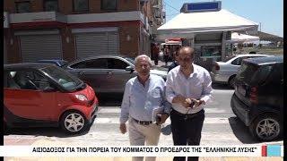 Βόλος Αισιόδοξος για την πορεία του κόμματος του ο Πρόεδρος της «Ελληνικής Λύσης» 240619