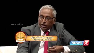 What to do if a False FIR is filed against you | Maanbumigu Needhi Arasarkal