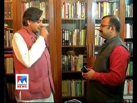 Shashi Tharoor reacts against trolls on normal man english vs Tharoor english Mp3