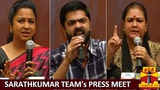 Sarathkumar Team's Sensational Press Meet on Nadigar Sangam Issue spl tamil hot news video 07-10-2015 Full hd youtube video 7th october 2015