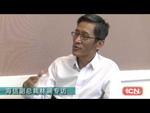 7-28-2013 Hisense Lin Lan interview