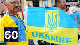 """Срочно! На Украине хотят вернуть """"захваченную Кубань"""". 60 минут от 18.01.19"""