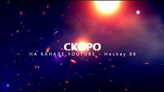 Монтаж трейлера обзора новинок хоккейной одежды
