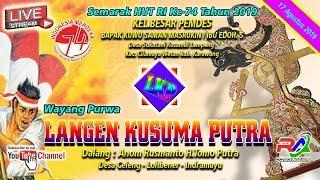 """LIVE STREAMING WAYANG PURWA """"LANGEN KUSUMA PUTRA"""" #Desa Sukatani  Kec. Cilamaya Wetan"""