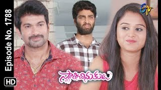 Swathi Chinukulu | 25th May 2019 | Full Episode No 1788 | ETV Telugu