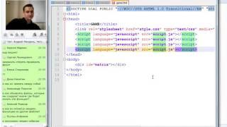 Программирование с нуля от ШП - Школы программирования Урок 12 Часть 6 Курс верстка Обучение 1с