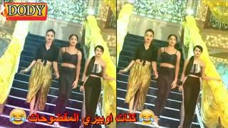 Download Video رقص انيكا و جوري و بافيا و غضب شيفاي و أومكارا و رودرا (شوفو صندوق الوصف) MP3 3GP MP4