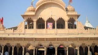 श्री जी मंदिर, बरसाना, राधा रानी मंदिर