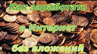EzWealthBuilder Школа партнера Хорошие новости о бонусах в  EzWealthBuilder(Ссылка на регистрацию: http://www.EzWealthBuilder.net/?vau Информация о бонусах в EzWealthBuilder Представляем новый американски..., 2015-02-11T23:55:46.000Z)
