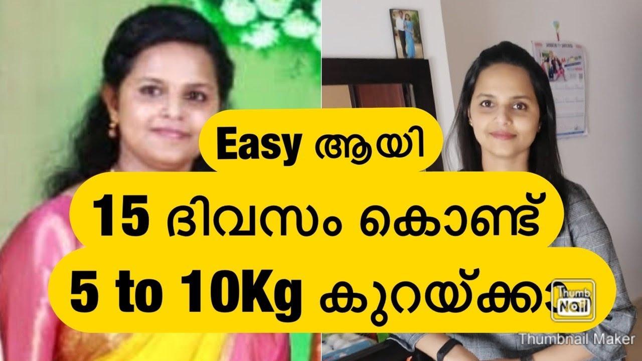900 Calories Diet plan for weight loss/15 ദിവസം കൊണ്ട് healthy ആയി 10 കിലോ കുറയ്ക്കാം