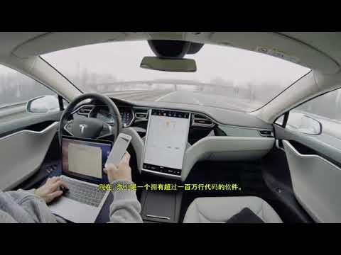 ICO 市場- 以区块链为基础的Cube自动驾驶汽车的安全平台 - ICO