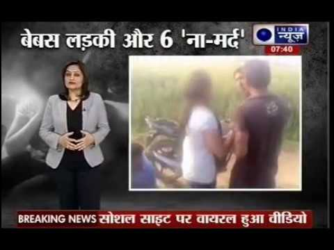 Couple brutally attacked by goons in Uttar Pradesh