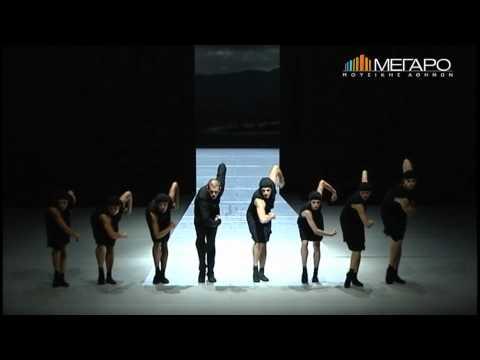 Nederlands Dans Theater (NDT) @megaron 5,6,7&8/4/12