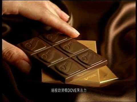 Dove Silky Smooth Milk Chocolate Youtube