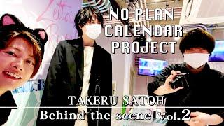 NO PLAN CALENDAR PROJECT Vol.2