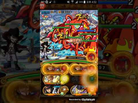 [OPTC] Raid (clash) General Franky vs Legend Mihawk team Boss room 1 turn kill