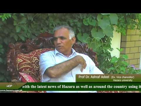 Professor Dr Ashraf Adeel, A living legend of Hazara, Pakistan- X Vice-Chancellor Hazara University