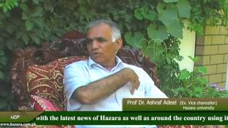 Professor Dr Ashraf Adeel, A living legend of Hazara, Pakistan- X Vice-Chancellor Hazara University