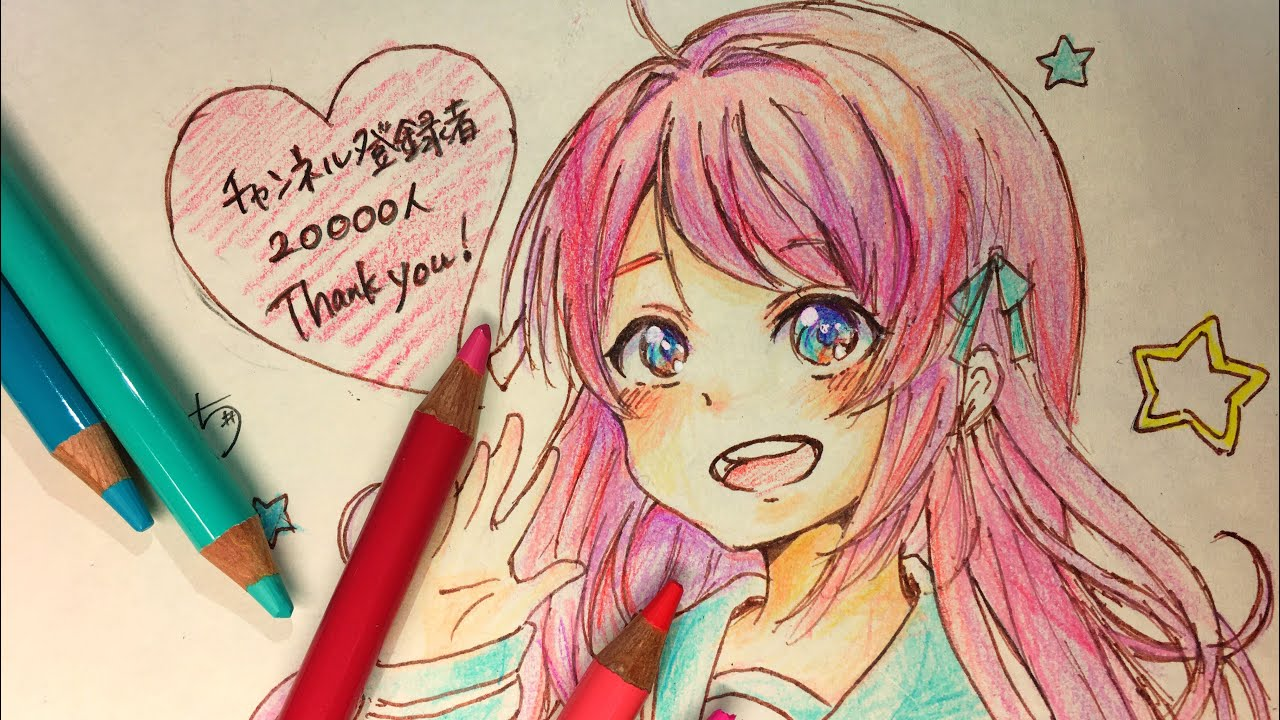 お祝いイラスト描いてみた 色鉛筆 Youtube