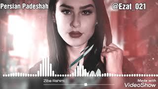 Ziba Rahimi - Dore Gard 2020 آهنگ کامل زیبا رحیمی به نام دوره گرد