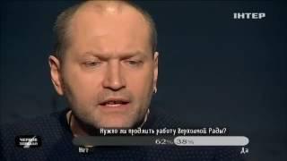 Скандал в эфире украинского ТВ гости убежали из студии, услышав критику «евромайдана»
