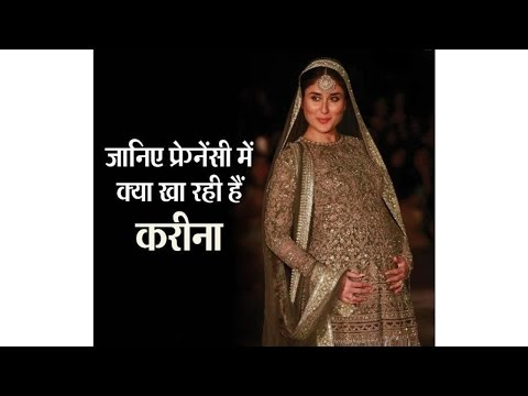 Kareena Kapoor Khan Reveals Her Pregnancy Diet Mp3
