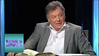 Иван Гончаров.