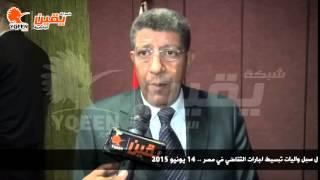 يقين | المستشار عبد الله فتحي : ما عرضة المستشار الزند وزير العدل من التقاضي الإلكتروني طفره قضائية