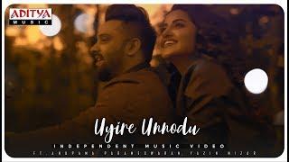 Uyire Unnodu Independent Music Promo (Tamil) FT.Anupama Parameswaran, Yazin Nizar