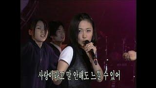 【TVPP】S.E.S - Oh! My Love, 에스이에스 - 오! 마이 러브 @ Young Man Live