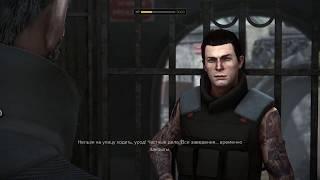 Deus Ex Mankind Divided # 4 Золотой билет 1 часть