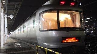 いよいよカシオペアクルーズの運行が始まりました。6月4日の夜に秋田駅...