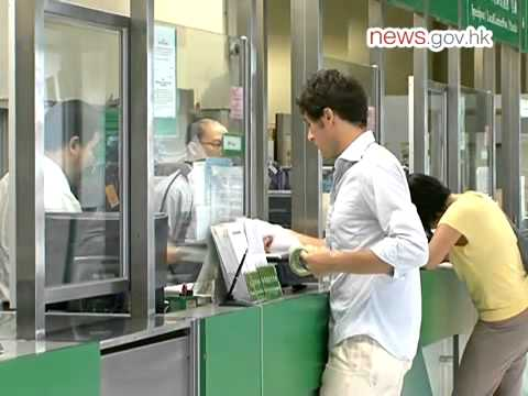 Hongkong Post taps online opportunities (14.8.2011)