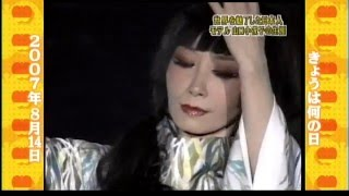 世界を魅了した日本人、モデル山口小夜子の生涯。