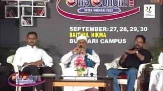 കറുമ്പിയാട് പുസ്തക ചർച്ച, karumpiyad തെന്നല ഉസ്താദ്,പവിത്രൻ തീക്കുനി, റഹീം പൊന്നാട്