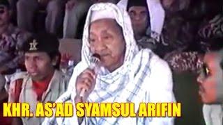 KHR.  As'ad Syamsul Arifin tentang Sejarah Berdirinya NU