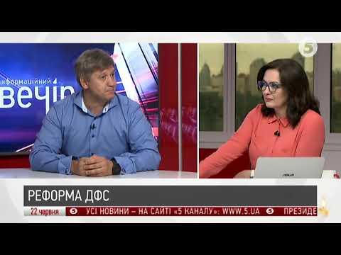 Чи піде Данилюк у політику | Інфовечір | 22.06.2018