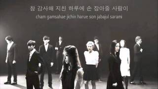 Co-Ed School (남녀공학) - I Love You a Thousand Times (Hangul/Romanized/Eng Trans)