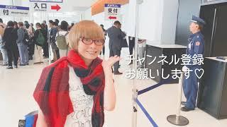 国際展示場駅から東京ビッグサイト南展示棟まで ハイパーラプス