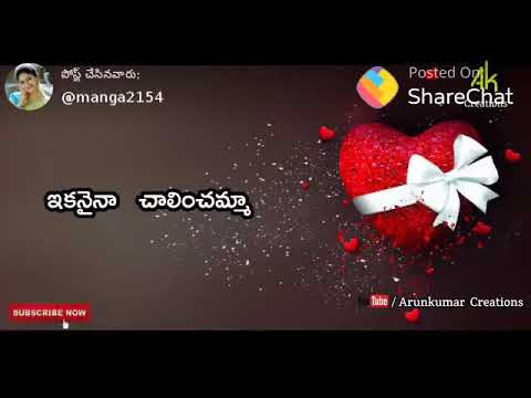 Share chat love photos hd