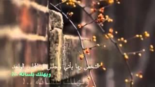 كلام مؤثر عن الغيبه للشيخ محمد الشنقيطي