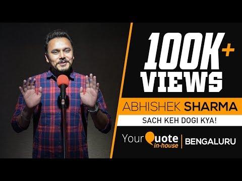 'Sach Keh Dogi Kya!' by Abhishek Kumar Sharma | Hindi Story | YourQuote In-House