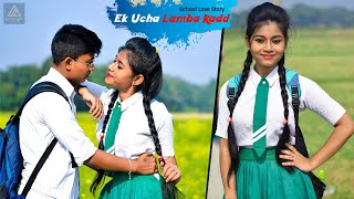 Ek Ucha Lamba Kadd | Welcome | Akshay Kumar | Katrina Kaif | school love story | Darklight Creation