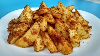 Попробуйте приготовить картошку так....