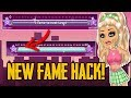 New Fame Hack Gets You To Level 101 On MSP!