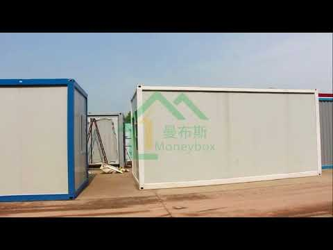 Appearance of flat pack container house